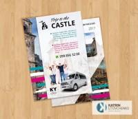 Листовка Castle