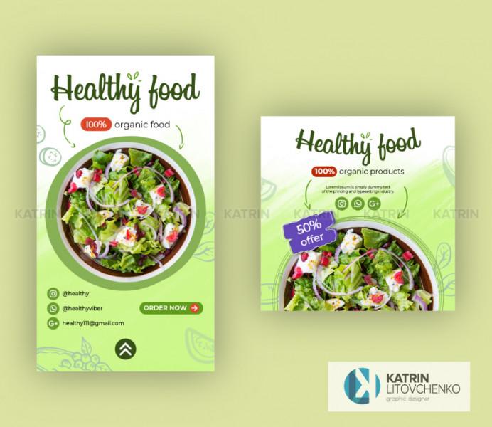 Баннер Healthy Food
