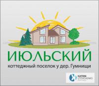 Логотип поселок