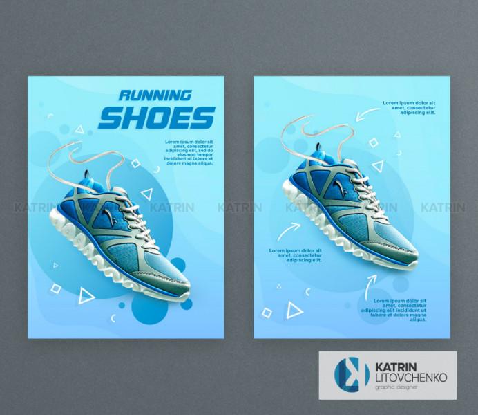 Карточка товара обувь