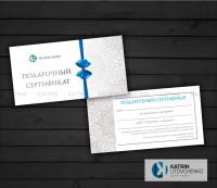 Подарочный сертификат Naturamed