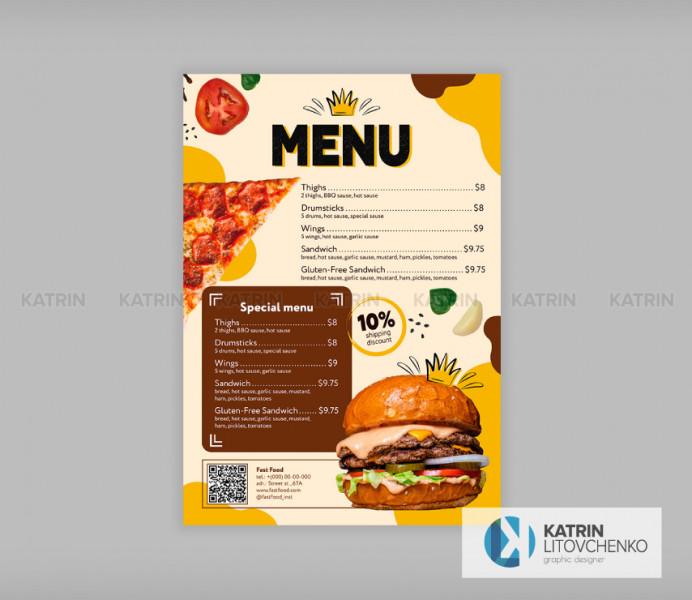 меню бургер