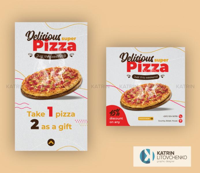 Баннер Pizza