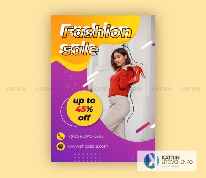 Плакат Fashion Sale