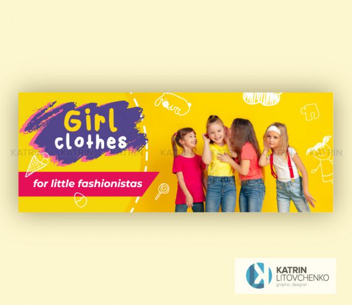 Баннер Girl Clothes