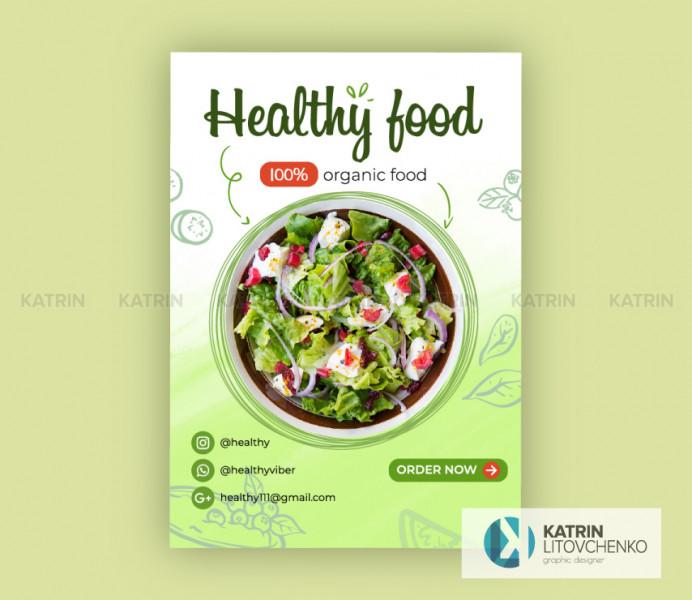 Плакат  Healthy food