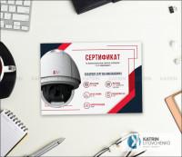 Сертификат на видеокамеру
