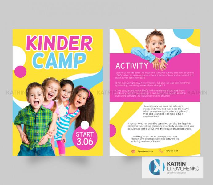 Листовка детский лагерь