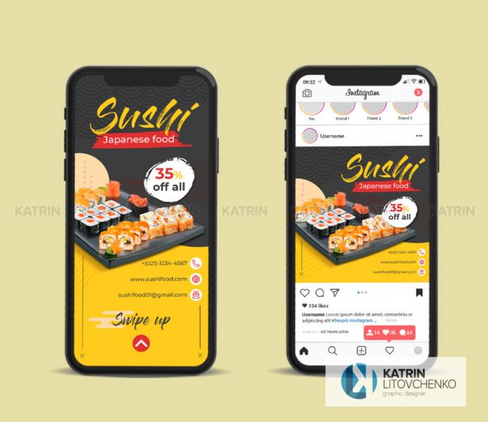 Инстаграм Sushi