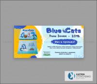 Слайдер синие коты