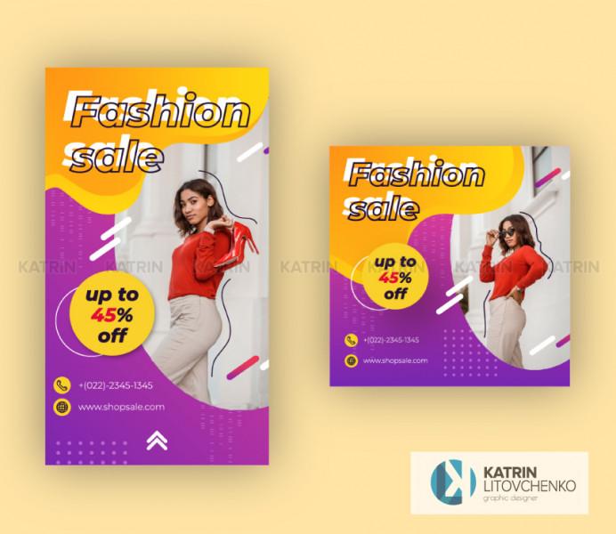 Баннер Fashion Sale