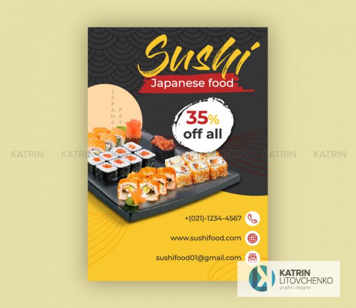 Плакат  Sushi