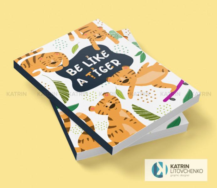Обложка Тигр 2