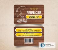 Дисконт Fisher Club