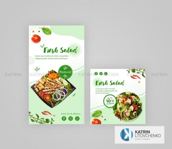 Баннер Fresh Salad