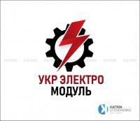 Лого УкраЭлектро