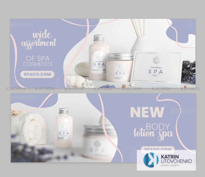 Баннер Spa Cosmetics