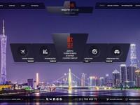 Разработка сайта bitrix
