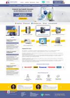 Дизайн сайта по ремонту техники