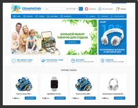 Интернет-магазин товаров из Китая