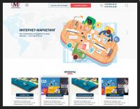 Дизайн для Live Master - интернет-маркетинг