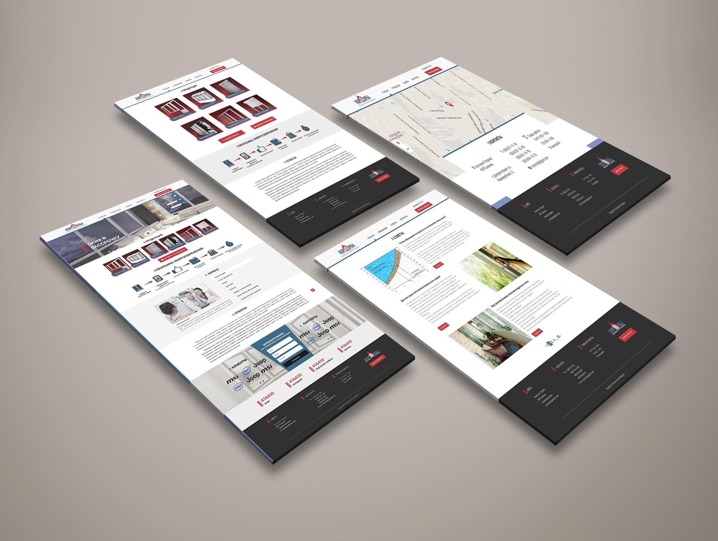 """Многостраничный сайт по продаже """"Окон и дверей"""" на WordPress"""