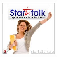 start2talk.ru