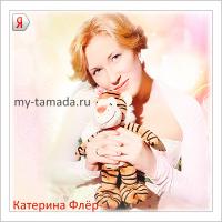 my-tamada.ru
