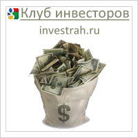 investrah.ru