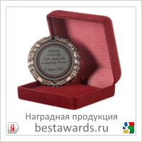 bestawards.ru