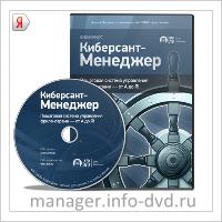 manager.info-dvd.ru