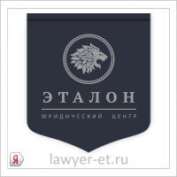 lawyer-et.ru