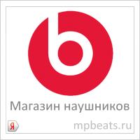 mpbeats.ru