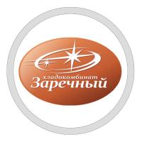 ОАО Хладокомбинат «Заречный»