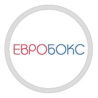 Компания Евробокс
