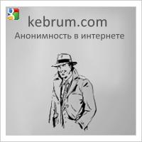 kebrum.com