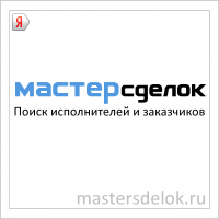 mastersdelok.ru