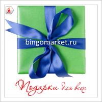 bingomarket.ru