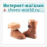 shoes-world.ru