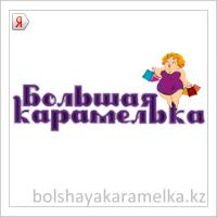 bolshayakaramelka.kz