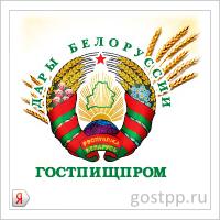 gostpp.ru