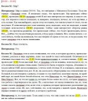 Михаил Козлов - Тизерные сети