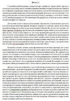 Видеокурс Виталия Омельченко