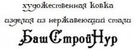 БашСтройНур - NURUFA.COM