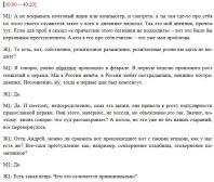 Интервью с Кураевым