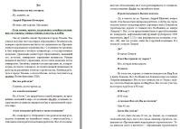 Интервью Андрей Юрьевич Бочкарёв