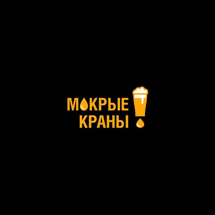 Вывеска/логотип для пивного магазина фото f_0116028e9511c282.jpg