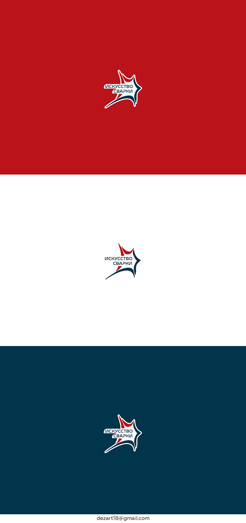 Разработка логотипа для Конкурса фото f_0315f6ef6171a90a.jpg