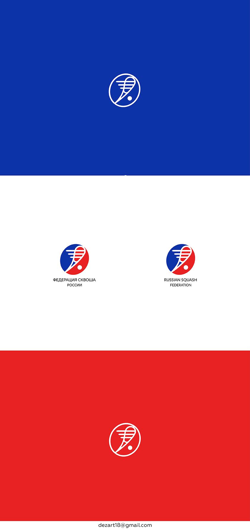 Разработать логотип для Федерации сквоша России фото f_1945f39561f5c362.jpg