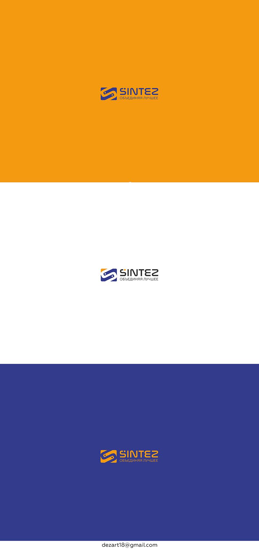 Разрабтка логотипа компании и фирменного шрифта фото f_4415f61c424f0aa6.jpg